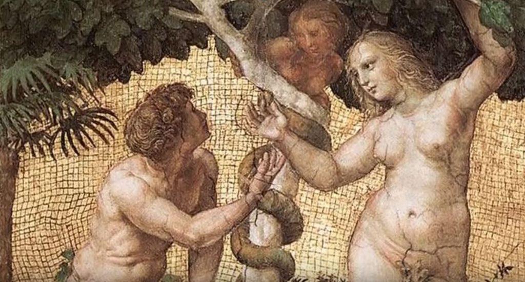 змията и Адам и Ева