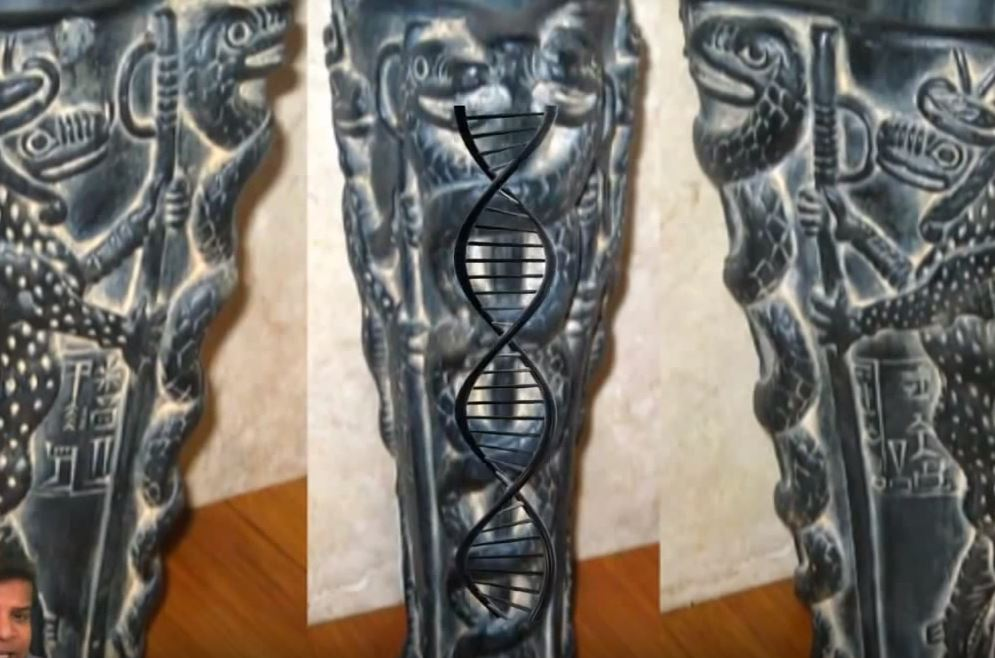 ДНК модификация