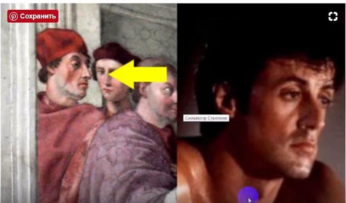 силвестър сталоун и римски папа