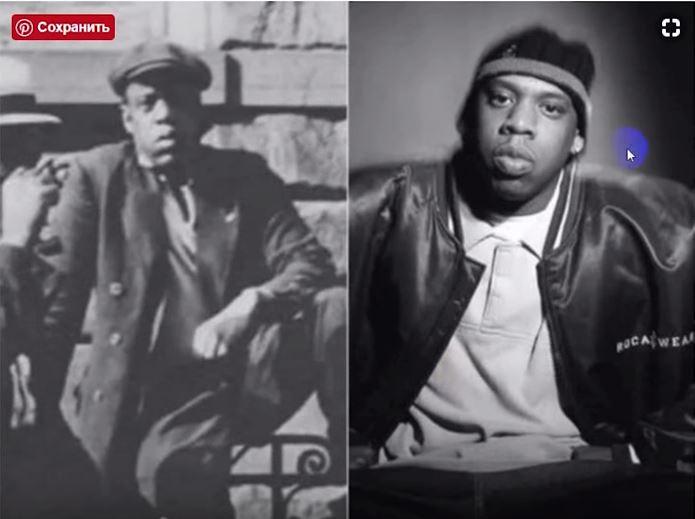стара фотография от 1933 г и Jay Z
