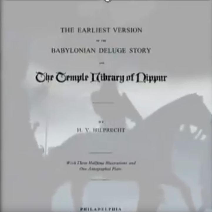 книгата на проф Hilprecht