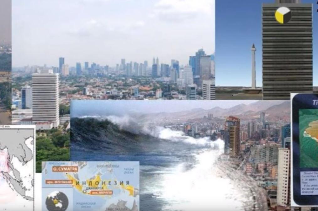 карти-на-илюминати-разрушително цунами в Индонезия