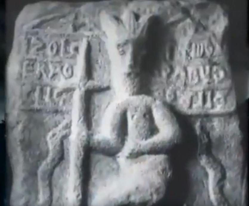 царят на Кутите - император на четирите посоки на цивилизования свят