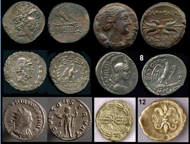 монети с изображения важдра
