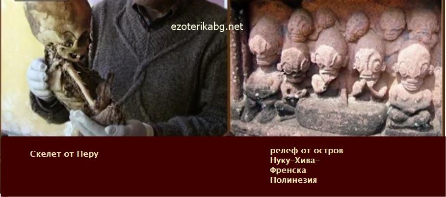 древни пришълци