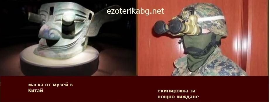 интересна съпоставка на съвременна техника с древни артефакти