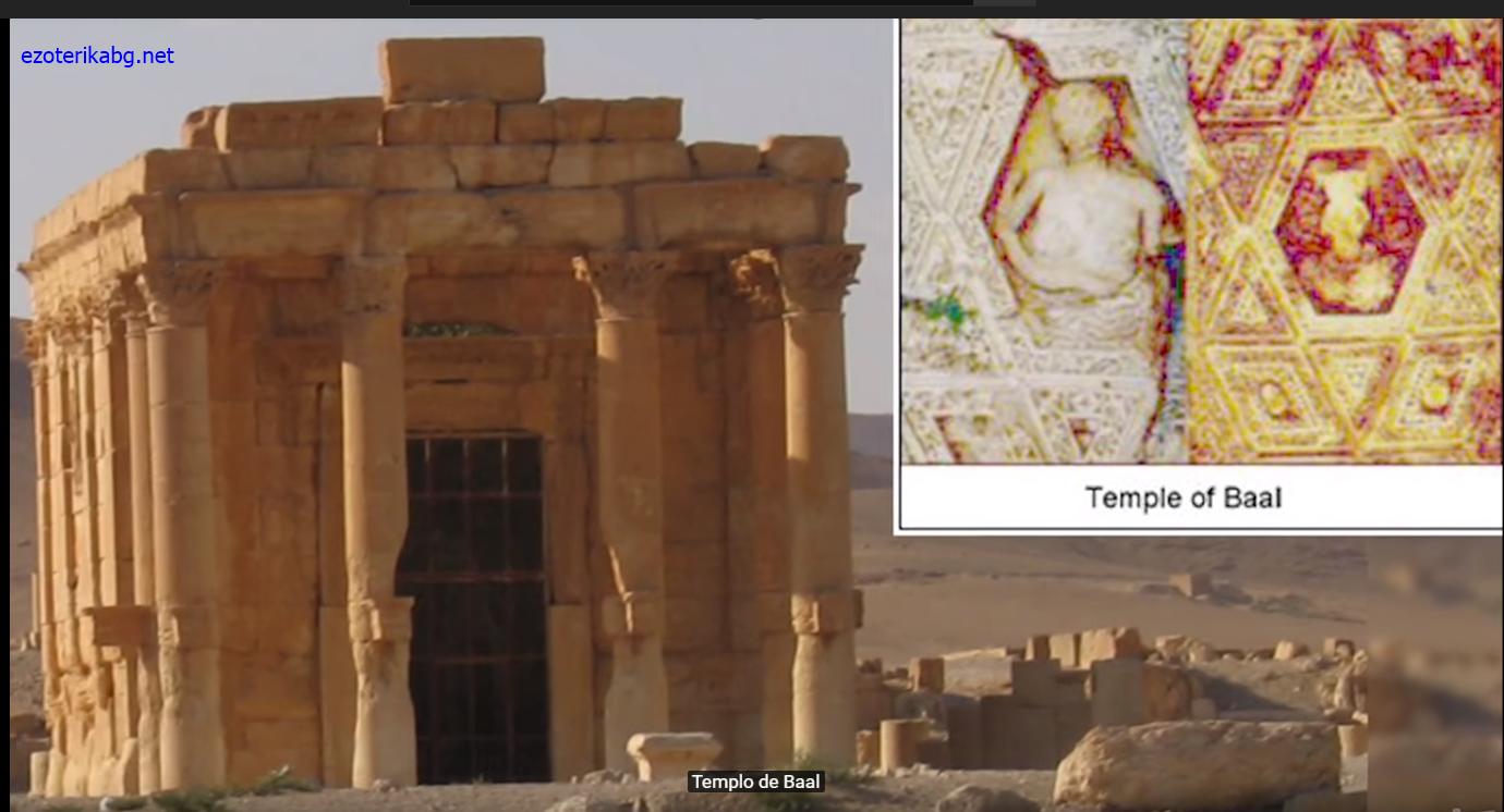 хексаграм от древен вавилон храм на БААЛ
