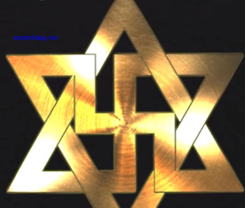 хексаграм и свастка