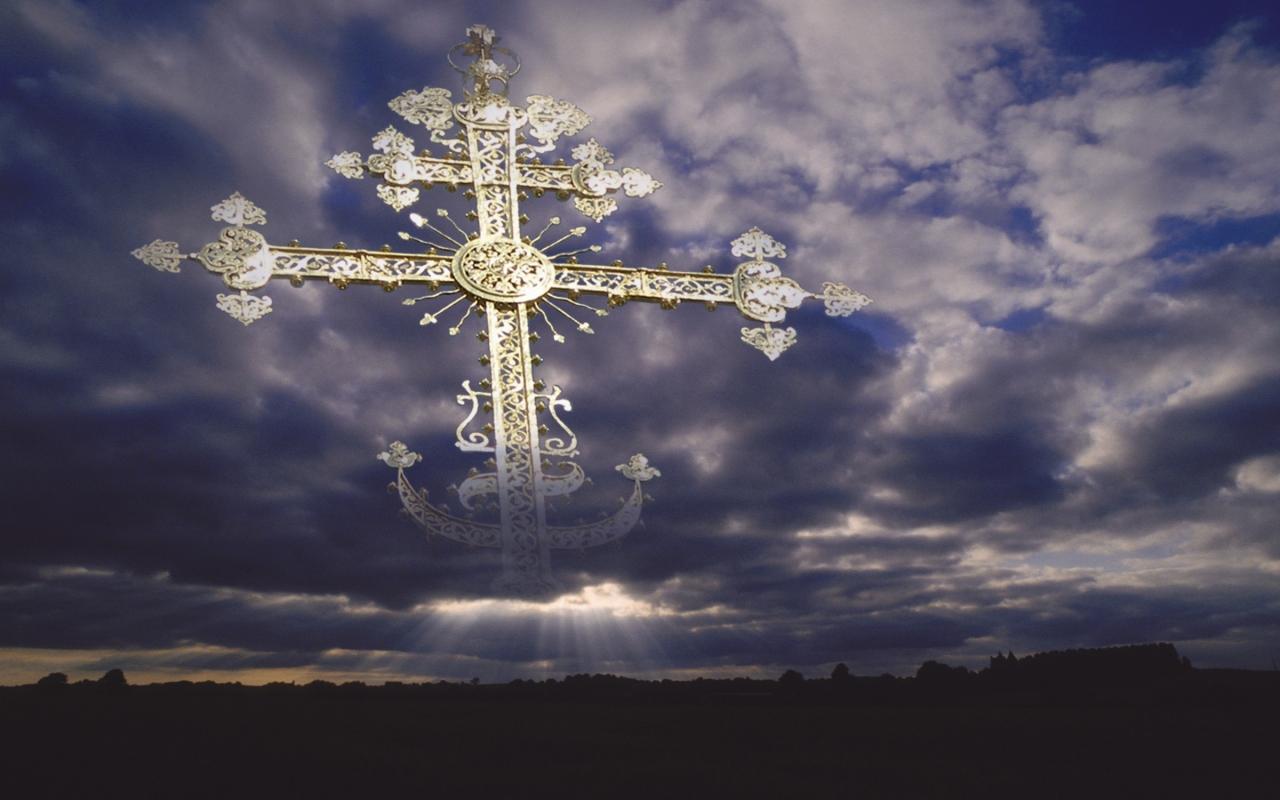 Символът на Кръста в Окултизма Мария Арабаджиева