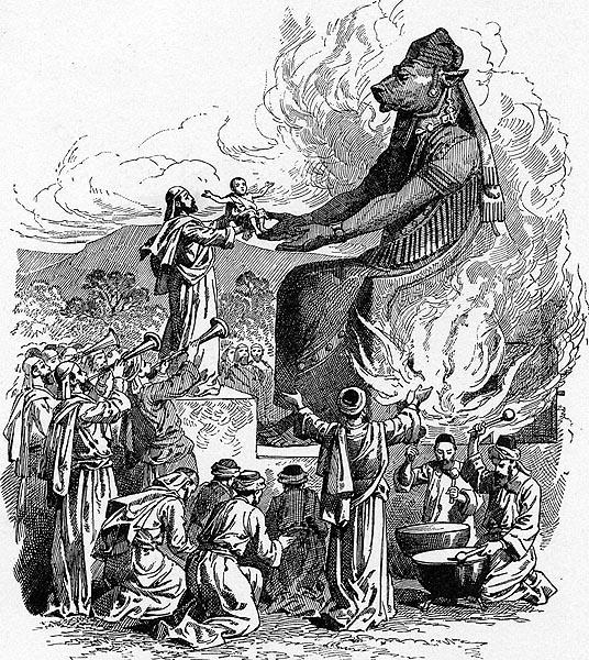 жертва на Молох
