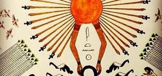 Богът Слънце Атон