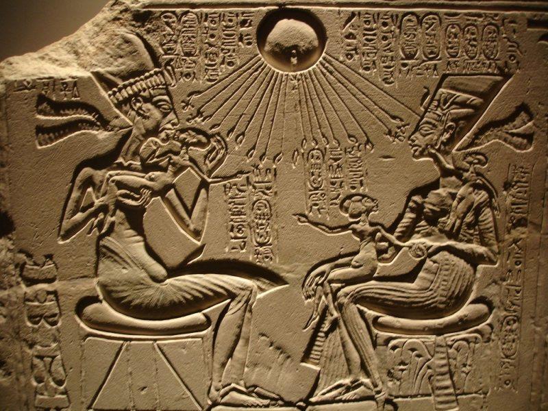 Ехнатон ,Бог Атон и семейството на фараона