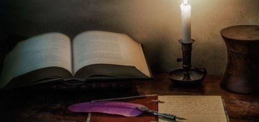 Тайната на Словото и Скритите Кодове в Българската Азбука