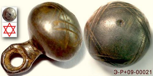 Руски бутон-копче. Древна Русия (IX - XIV в.). Калаен бронз.