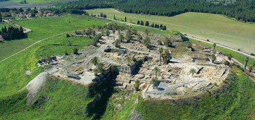 крепостта мегидо