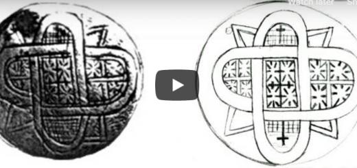 Символа и Силата в Пръстена на Боян Мага - една лекция на Уста Дарин