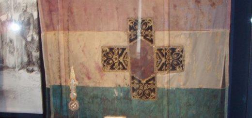 самарското знаме