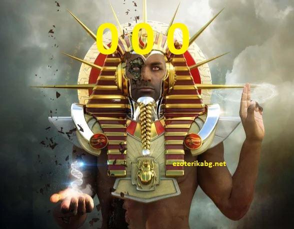 Защо Виждате 000 ?Духовно Послание 000