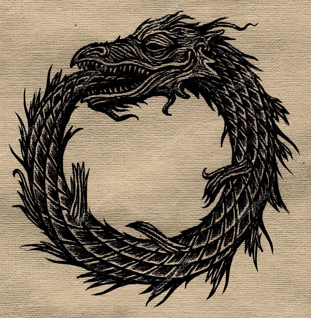 дракон захапал опашката си уроборос