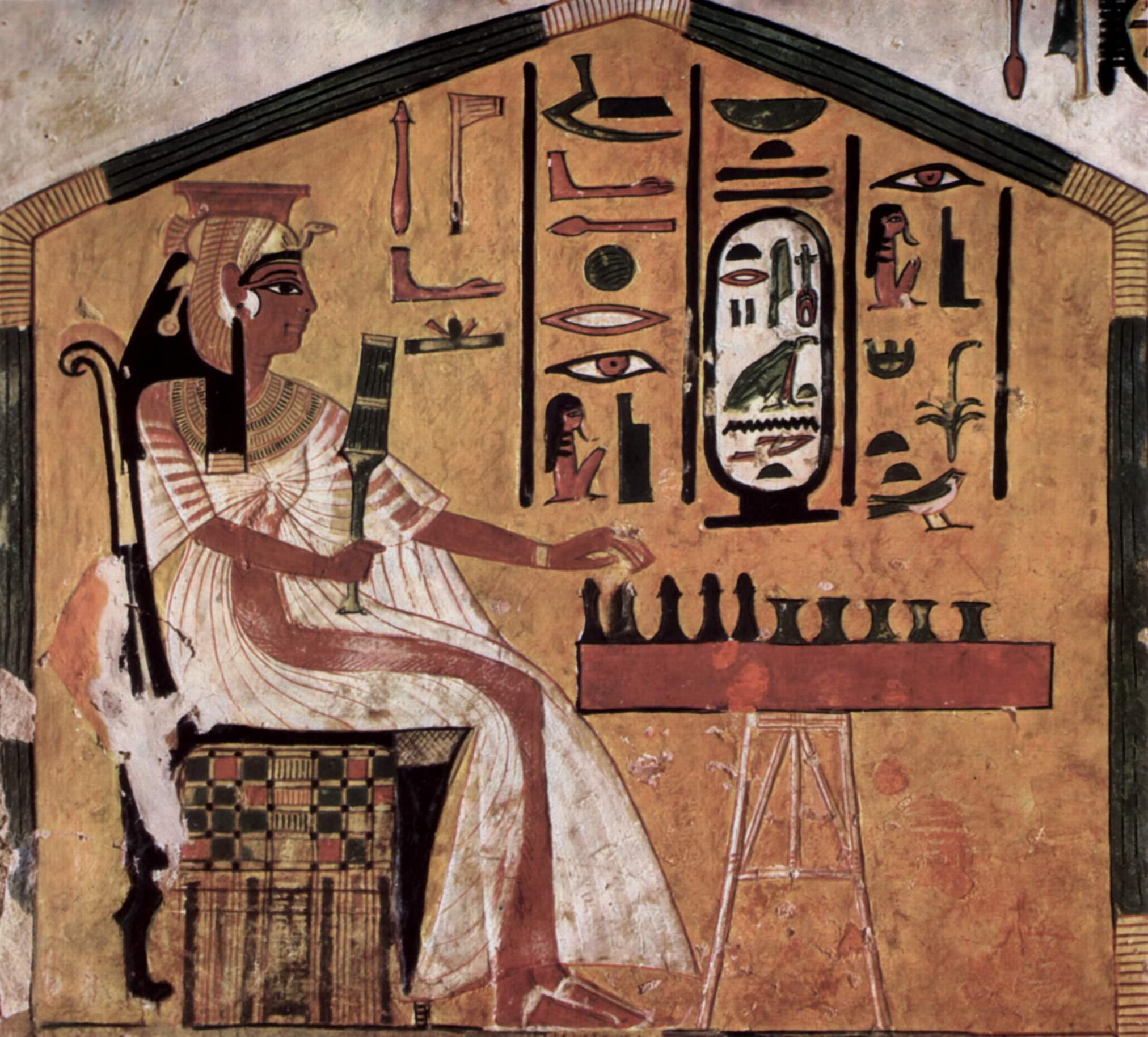 Нефертити играе сенет