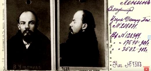 Паралелна Реалност,Ефект Мандела - Николай Ленин или Владимир Илич Ленин?