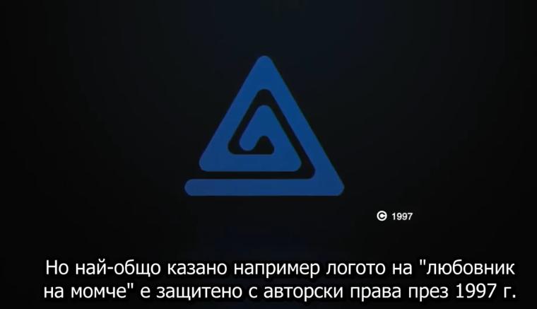 Дешифриране на Символи