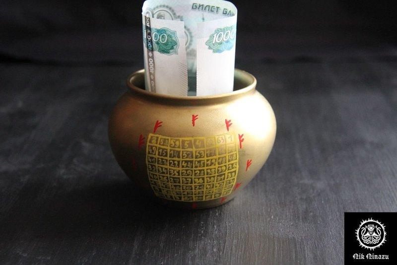 Ритуал- Гърне с Пари