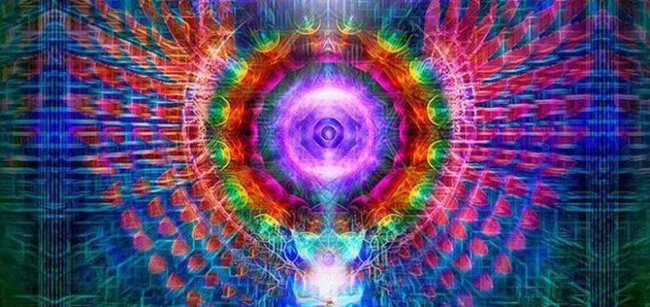 Разходете се в Квантовото поле на любовта