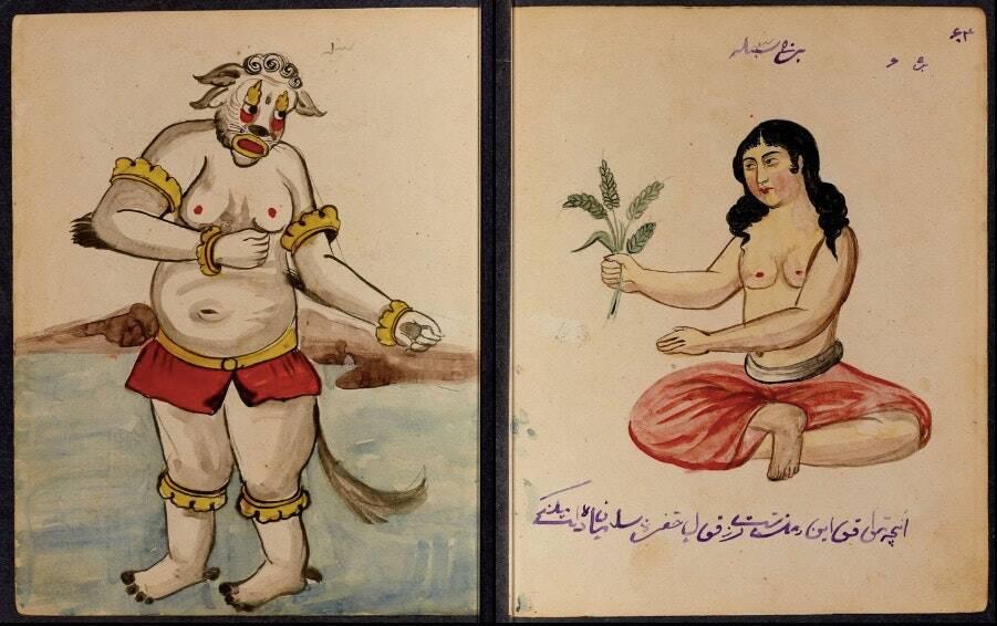 Бял демон, показан рамо до рамо със съответния му астрологичен знак, Дева.