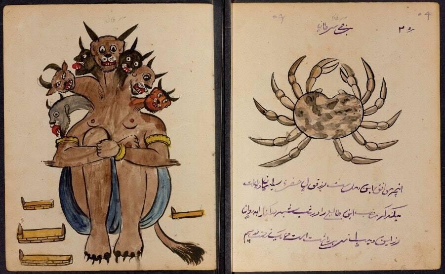 Рак и съответният му демон. Книгата включва комбинация от заклинания, както и астрологична информация за това кои демони са свързани с какви зодии, както други същества, свързани с астрологията.