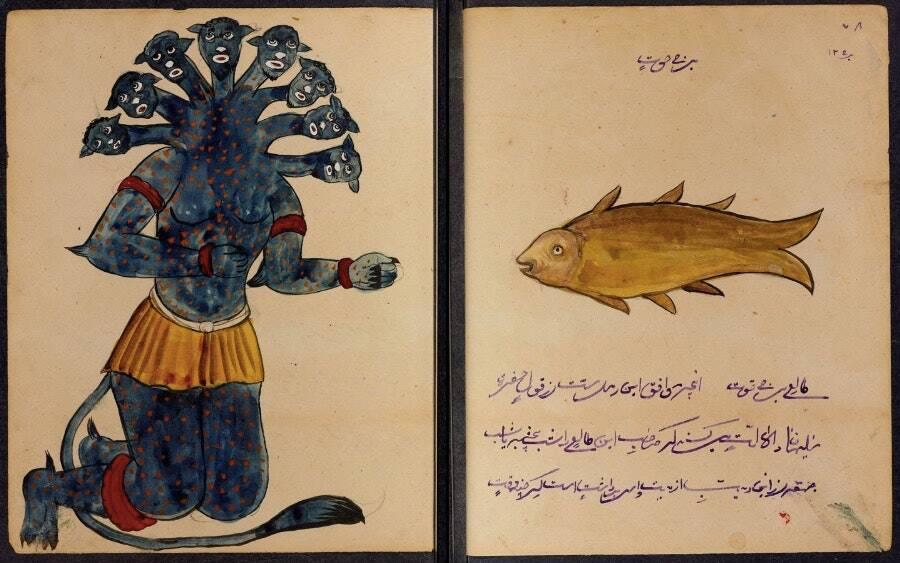 Гигантски осемглав демон, за който се смята, че е свързан със зодия Риби.