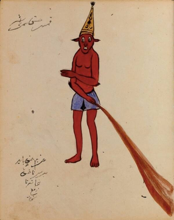 Кървавочервен демон, носещ жълта шапка с удари, излизащи от дясната му ръка.